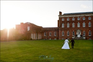 Wedding Photography at Hall Place