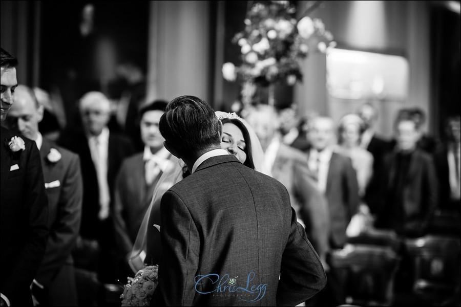 Haberdashers Hall Wedding Photography 023