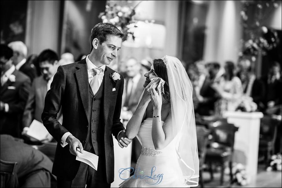 Haberdashers Hall Wedding Photography 027