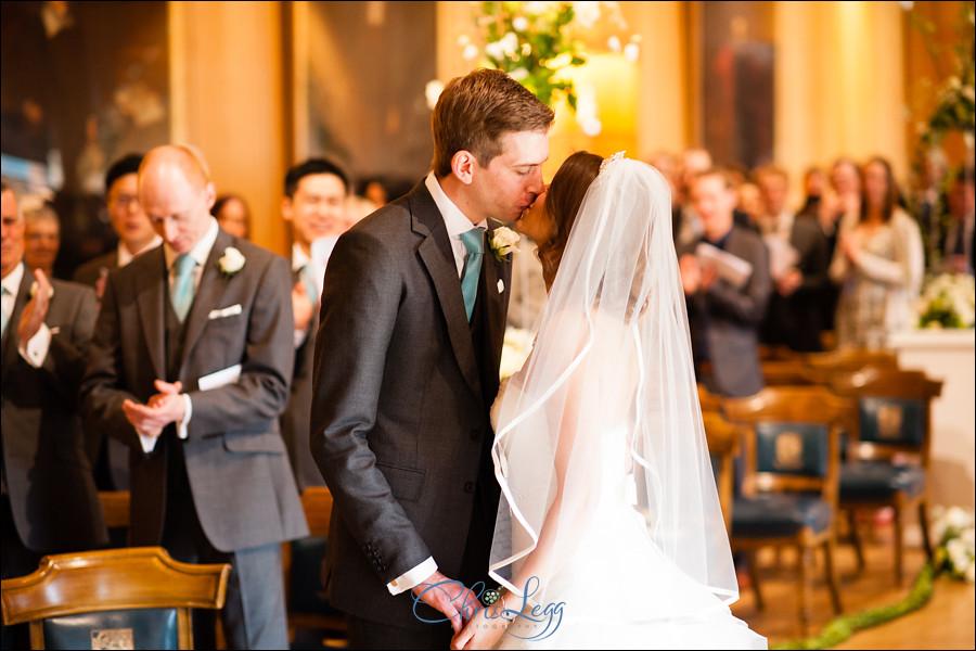 Haberdashers Hall Wedding Photography 028